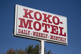 Koko Motel